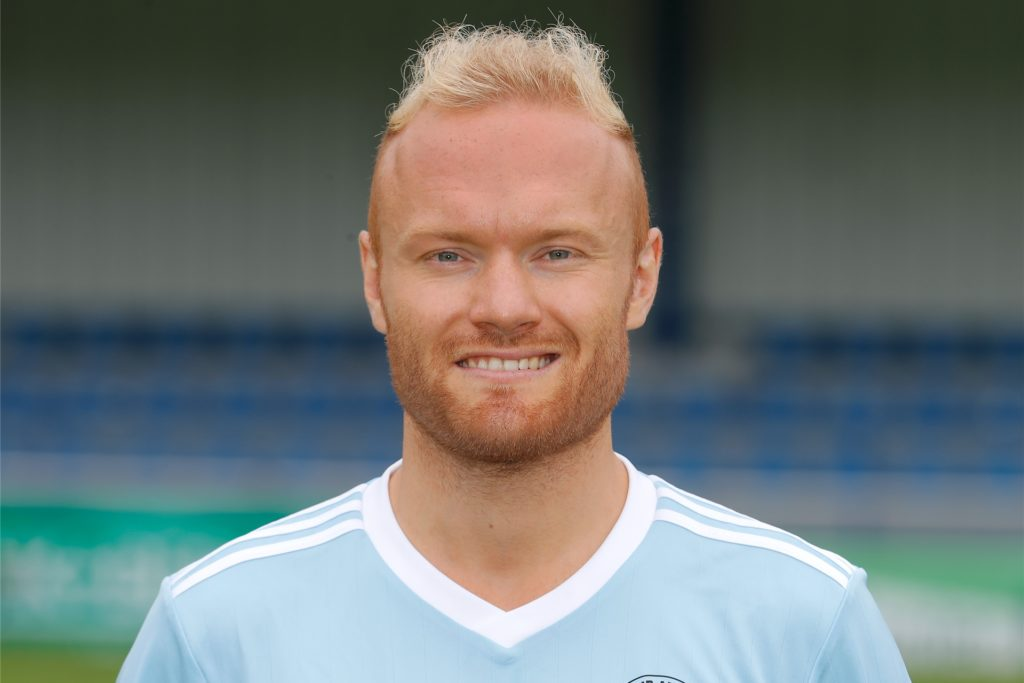 Philipp Rosenkranz spielt mittlerweile seit 2016 für den ASC 09 Dortmund in der Oberliga.